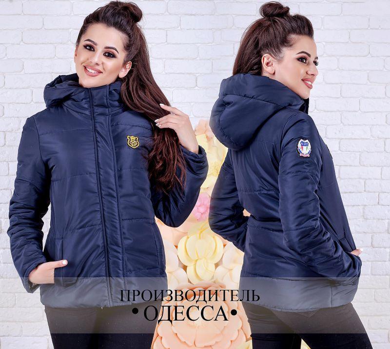 Женская куртка - All You Need - прямой поставщик женской одежды оптом и в розницу в Одессе