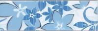 Фієста  квiтка азул 6x20 (фриз)