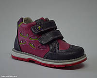 Ботинки Flamingo арт.71B-XY-0125