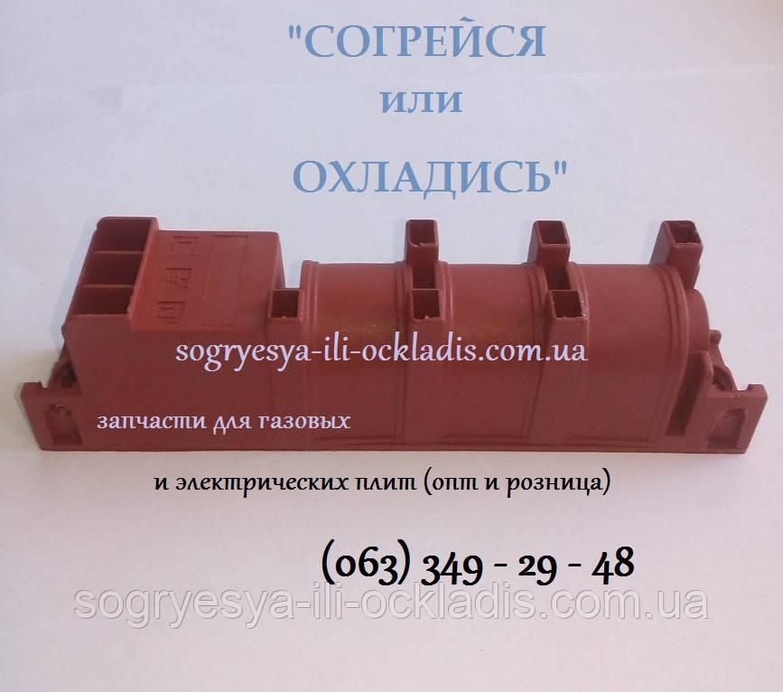 Блок розжига для газовых плит(универсальный) 6 контактов. код товара:7031