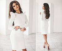 Женское платье-футляр с длинными рукавами, материал - французский трикотаж, цвет - белый