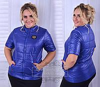 Демисезонная куртка  плащевка и синтепон 100  размеры 50,52,54,56