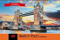 Альбом для рисования 40л, А4, спираль / Лондон