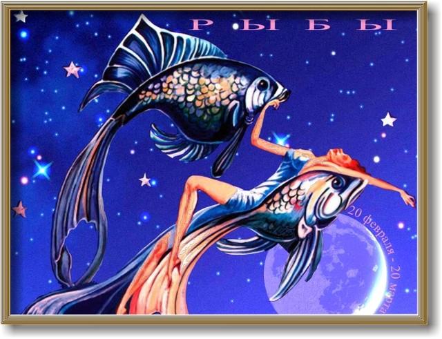 Постер- знак зодиака  №4рб