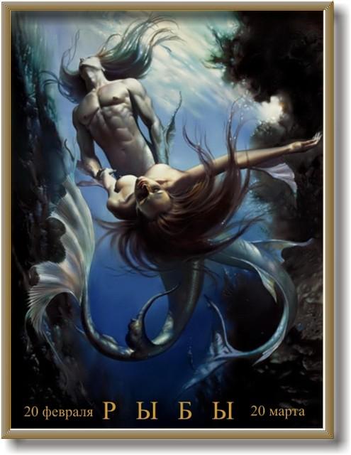 Постер- знак зодиака  №8рб