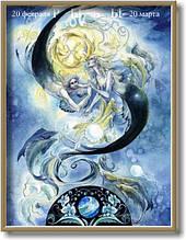 Постер- знак зодиака  №9рб