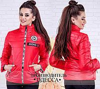 Женская коротка куртка на синтепоне размер 42,44,46