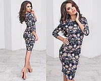 0c681244520 2379 7 Элегантное платье-футляр
