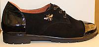 Женские замшевые туфли, замшевые туфли женские от производителя модель В1575зам