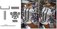 Заготовка для вишивки сорочки БІСЕРОМ (Сокальські мотиви)