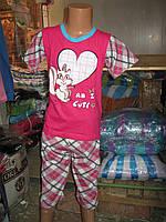 Пижамы детские Футболка  и капри унисекс