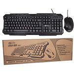 Клавиатура+мышь Gemix KBM-180 USB (Black), Мультимедийный комплект