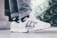 Кроссовки Adidas Clima Cool 1 White