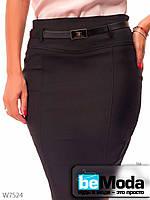 Элегантная юбка женская Black с оригинальным пояском черная