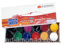 Набор гуашевых красок Мастер-Класс 12*40мл