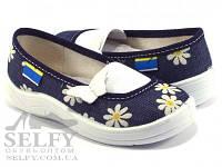 Тапочки Валди синие ромашки
