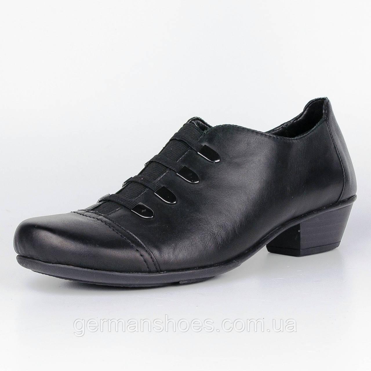 Туфли женские Remonte D7332-00