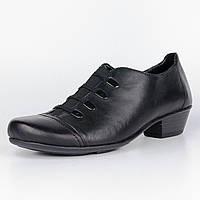 Туфли женские Remonte D7332-00, фото 1