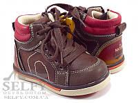Ботиночки демисезонные для мальчика Клиби 21-26 коричневые