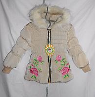 Куртка детская на девочку ( 1 - 3 лет )