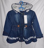 Куртка джинсовая на девочку ( 4 - 8 лет )