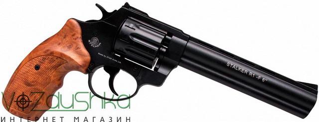 револьвер под патрон флобера stalker wood 6 дюймов