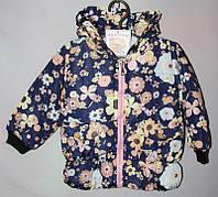 """Куртка детская яркая с цветочным принтом на 2-4 года (зима) Серии """" MALIBU """" купить оптом в Одессе на 7 км"""