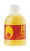 Kallos Egg Живильний шампунь для сухого і нормального волосся, 1000 мл