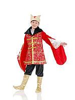 Иван Царевич карнавальный костюм для мальчика