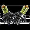 Набор автомобильных ламп YELLOW HALOGEN, H4, 24В