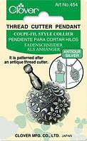 Винтажный кулон для обрезки нитей Antique Silver
