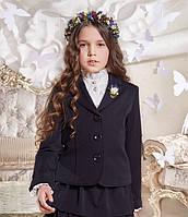 Школьный жакет Трейси Suzie на девочку Размеры 116- 140 Цвет черный