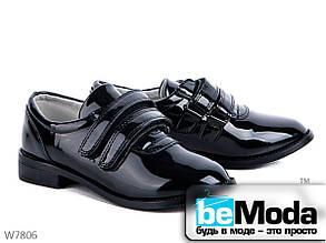 Оригинальные туфли подростковые Солнце Black из искусственного лака на липучках черные