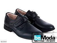 Удобные туфли детские Солнце Black из качественной экокожи черные