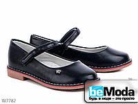 Модные туфли подростковые Солнце Black для девочки из экокожи черные