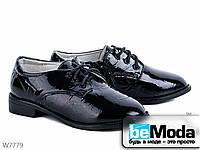 Стильные туфли подростковые Солнце Black для девочки черные