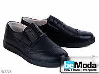 Комфортные туфли подростковые Солнце Black для мальчика черные