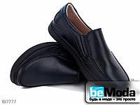 Удобные туфли подростковые Солнце Blue для мальчика черные