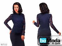 Элегантная блуза женская  Base Blue  с гипюровыми вставками синяя