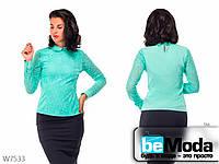 Элегантная блуза женская Base L.green с гипюровыми вставками бирюзовая