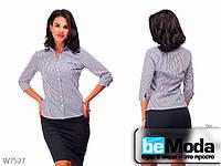 Классическая рубашка женская Base Blue с рукавами 3/4 в тонкую полоску синяя