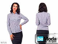 Классическая рубашка женская Base Blue с длинными рукавами в тонкую полоску синяя
