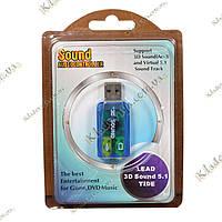 USB 2.0 звуковая карта 5.1 с фантомным питанием, фото 1