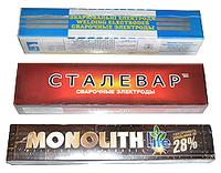 Электроды для сварки углеродистых сталей МР-3 ТУ 1272-299-00187211-2001