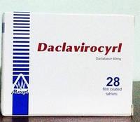 Даклатасвир (Daclatasvir 90 mg.) №28т.