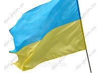 Флаг Украины, Прапор України 140 х 100 см купить