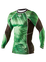 Рашгард Peresvit Immortal Silver Force Rashguard Long Sleeve (ОРИГИНАЛ)