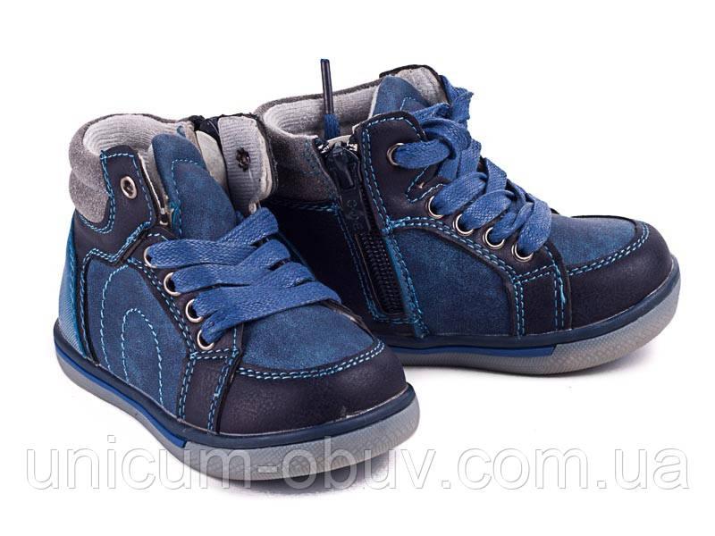 Детские демисезонные ботинки оптом от ТМ. Солнце разм (с 21-по 26) 8 ... 54c77779319e1