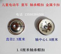 Стопорное кольцо колеса детской коляски/велосипеда 10 мм