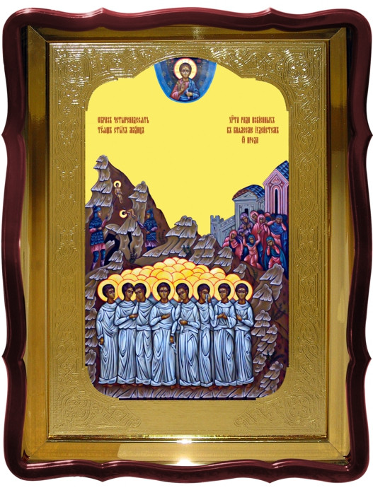 Храмова ікона Віфлеємські немовлята мученики